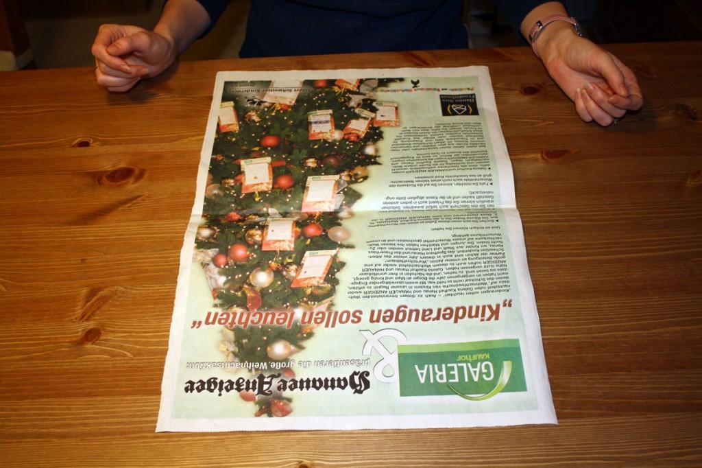 newspaperpots01