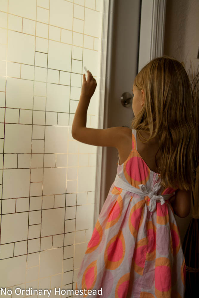 Creating a privacy window with ease