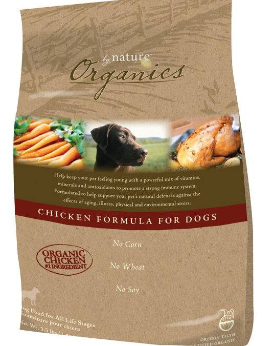 By Nature Pet Food Giveaway